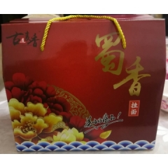 古麦香 蜀香挂面 2kg*2 礼盒装